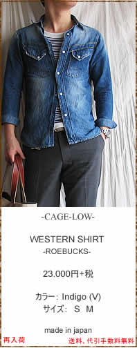 CAGE-LOW (ケージロウ) DS-CL-02(V) WESTERN SHIRT ROEBUCKS