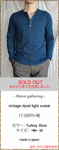 Honor gathering (オナーギャザリング) 関西 大阪 2015 AW 秋冬 BROCANTE ANTIQUES (ブロカントアンティークス) 15AW-T04 vintage dyed light sweat ヴィンテージダイライトスウェット ヘンリーネック 正規取扱店 奈良県のセレクトショップ IMPERIAL'S インペリアルズ 通販