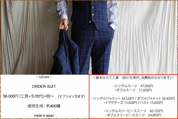 MASTER&Co.�@(�}�X�^�[�A���h�R�[)�@chino cloth officer pants with belt�@�`�m�N���X�I�t�B�T�[�p���c�@MC076